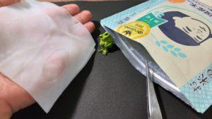 毛穴撫子 お米のマスク(1)