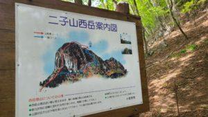二子山2021(8)