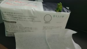 医食同源ノンペーパータオル(3)